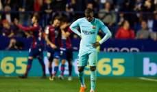 برشلونة حافظ على نظافة سجله 400 يوم قبل خسارة ليفانتي