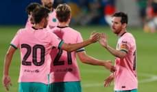 برشلونة سيواجه يوفنتوس بالطاقم الثالث