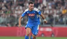 ليفربول يحدد لاعب نابولي بديلا لإيسكو