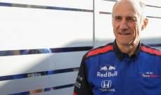توست: بداية موسم الفورمولا 1 ستكون صعبة على الفرق