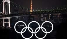 300 غرفة للرياضيين المصابين بالكورونا في أولمبياد طوكيو