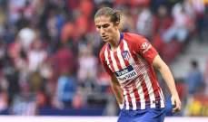 فيليبي لويس: عودة نيمار الى برشلونة سيشكل صدمة كبيرة