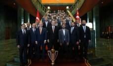 بطل الدوري التركي في ضيافة اردوغان