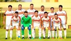 الزمالك يواجه بطل كأس قبرص وديا