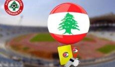 خاص: ابرز مواجهات الجولة الثانية من الدوري اللبناني لكرة القدم