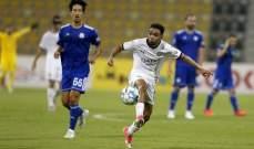 كأس قطر: السد يحقق انتصاره الاول