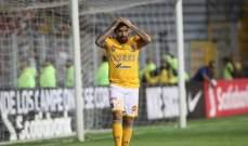 دوري ابطال الكونكاكاف: خسارة مذلة لتورونتو وفوز هيوستن دينامو