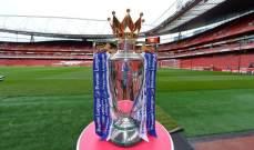 بيان من رابطة الدوري الانكليزي للجماهير حول مصير البطولة المحلية