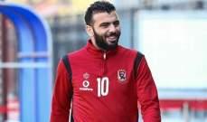 التعاون السعودي يعلن رسميا توقيعه مع المصري عماد متعب