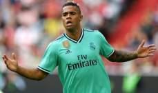 روما يحاول انقاذ دياز من مأساة ريال مدريد