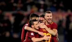 فولر: روما لديه فرصة جيدة لبلوغ النهائي
