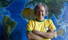 وفاة مصمم قميص منتتخب البرازيل