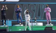 رجل فنلندي يفوز بالكثير من المال بسبب الفورمولا 1