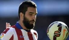 توران: لم أندم على الانتقال من أتلتيكو مدريد إلى برشلونة