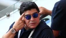 الفيفا يرد على تصريحات مارادونا الاخيرة