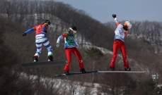 مويولي تهدي ايطاليا ذهبيتها الثانية في الالعاب الاولمبية الشتوية