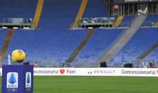 موجز المساء: الدوري الايطالي نحو خطر الالغاء، برشلونة يبدّل رأيه تجاه كوتينيو وموراي يحذّر من العودة المستعجلة