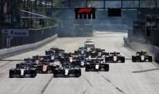 تأجيل سباقي فيتنام والبحرين في بطولة الفورمولا وان