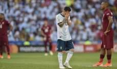 إتحاد أميركا الجنوبية لن يتساهل مع ليونيل ميسي