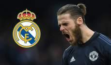 ريال مدريد يتخلى عن دي خيا ويركّز على كورتوا