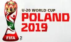 هزيمة ثانية للسعودية وفوز اول لكوريا الجنوبية في كأس العالم للشباب