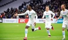 كأس فرنسا: مارسيليا الى ربع النهائي بعد تخطيه ستراسبورغ