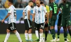 ماسكيرانو : المنتخب الارجنتيني قادر على المنافسة والفوز على فرنسا