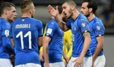 مباراة ودية بين ايطاليا والسعودية في سويسرا