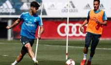 نجم جديد ينضم لقائمة مصابي ريال مدريد