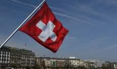قائمة منتخب سويسرا الاولية ليورو 2020