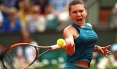 تصنيف محترفات التنس: هاليب متمسكة بالصدارة