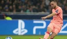 الانتر يستهدف مايسترو برشلونة بعرض ضخم