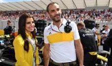 السائقة السعودية اصيل الحمد سعيدة بتجربتها في الفورمولا 1