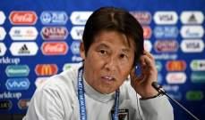 مدرب اليابان : السنغال تتمتع بالسرعة والقوة البدنية