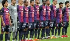 بتروجت ثالث الهابطين والاخير الى دوري الدرجة الثانية المصري