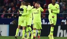موجز الصباح: برشلونة يعود بالفوز من أولد ترافورد، التعادل يحكم سيطرته على لقاء اياكس ويوفنتوس، ارسنال يستضيف نابولي وسمولينغ يتسبب في أذية ميسي
