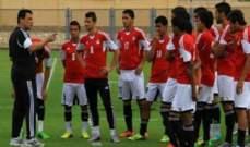 كأس مصر:المصري يتأهل لربع نهائي الكأس