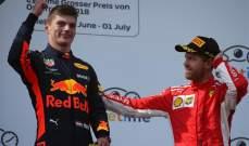 ماذا قال ثلاثي المنصة في سباق جائزة النمسا الكبرى ؟