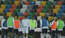 تأجيل مباراة أودينيزي وأتالانتا في الدوري الايطالي