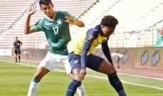 تصفيات كأس العالم: الاكوادور تقلب الطاولة على بوليفيا وتهزمها بثلاثية