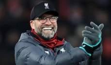 جائزة جديدة لنادي ليفربول نهاية الموسم الحالي