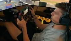 فرستبان يتابع إنتصاراته، في العالم الإفتراضي