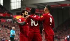 ليفربول يعلق على ما يشاع عن امكانية حرمانه من لقب الدوري الانكليزي
