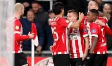 الدوري الهولندي: ايندهوفن يختتم العام في الصدارة بعد الفوز على الكمار