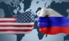 فريق مصارعة روسي يدفع ثمن الصراع السياسي بين روسيا واميركا
