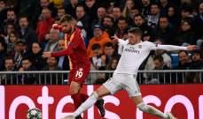 ريال مدريد الباحث عن بوغبا يجد الخلاص مع فالفيردي المتألق