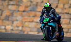 موتو جي: فرانكو موربيديللي يفوز بسباق جائزة تيرويل الكبرى