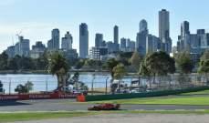 فورمولا واحد: إقامة جائزة أستراليا من دون جمهور غير واردة