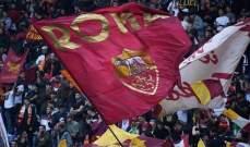 جماهير روما تطالب بعدم إكمال الموسم