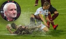 رودي فولر ينتقد ارضية ملعب نورنبيرغ بعد التعادل في مباراة الامس